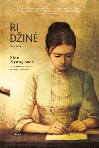 Ri Džinė – Shin Kyung-sook
